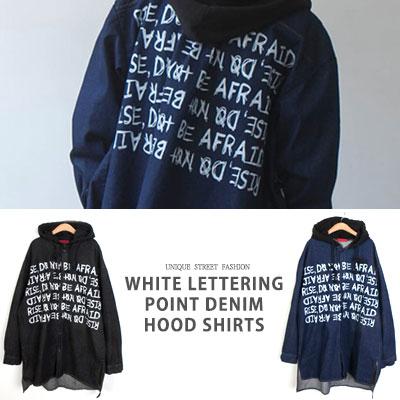 [UNISEX] ホワイトレタリングポイントデニムフードシャツ(2color)
