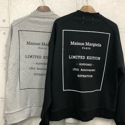 《only VIP》LINE maison mar*** sweatshirts