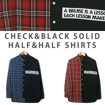 [UNISEX] チェックブラックソリッドハーフシャツ(2color)