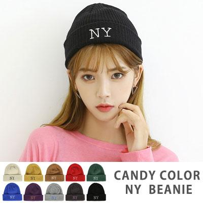 [UNISEX] キャンディカラーNYビーニー(10 color)