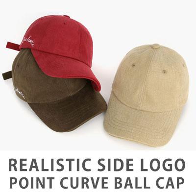 [UNISEX] REALISTIC サイドロゴポイントカーボールキャップ(5color)