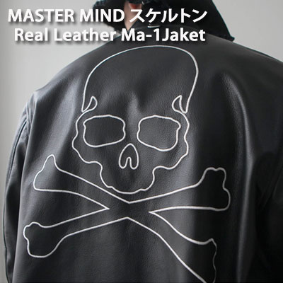 《only VIP》LINE M@STER MIND スケルトン Real Leather Ma-1Jaket (Black)
