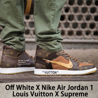 《only VIP》LINE Off White X Nike Air J@rdan 1 X Louis Vuitton X Supreme Limited Jordan 1