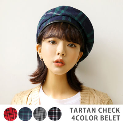 [UNISEX] クラシックタータンチェックベレー帽(4color)