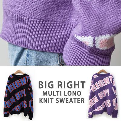 [UNISEX] ビッグライトマルチロングニットセーター(2color)