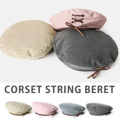 [UNISEX] ウォッシングリボンハトメベレー帽(4color)