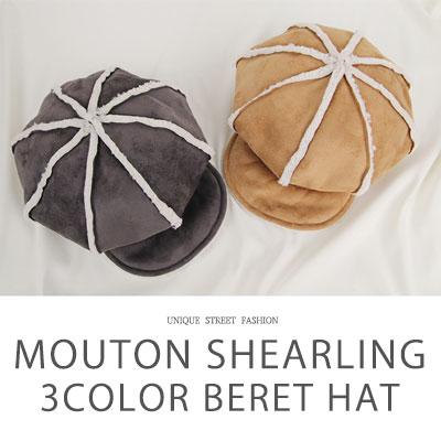 [UNISEX] ムートンベレー帽 (3color)