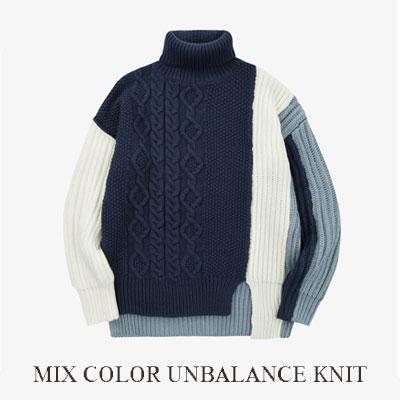 [UNISEX] ミックスカラーポイントアンバランスニット (2color)