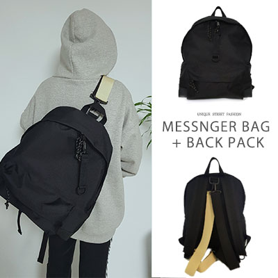 [UNISEX] メッセンジャーバッグ+バックパック