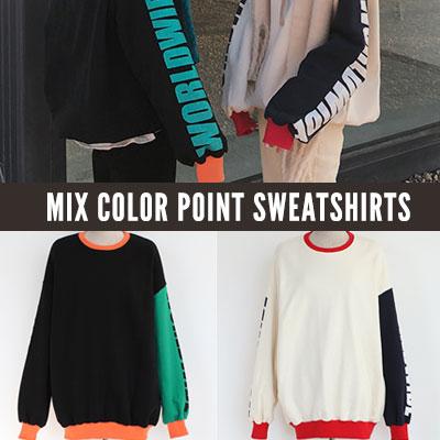 [UNISEX] ミックスカラーポイントスウェットシャツ (2color)