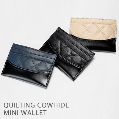 [COWHIDE] キルティング牛革ミニウォレット (3color)