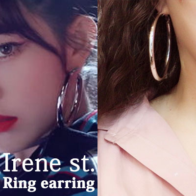 Redvelvet Irene st. Big ring earring (2color)