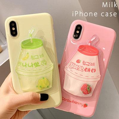 ミルクiPhoneスマホケース/スマホカバー (2color)