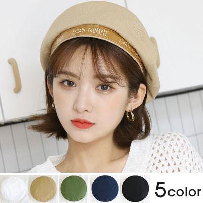 [UNISEX]メッセージコットンベレー帽(5color)