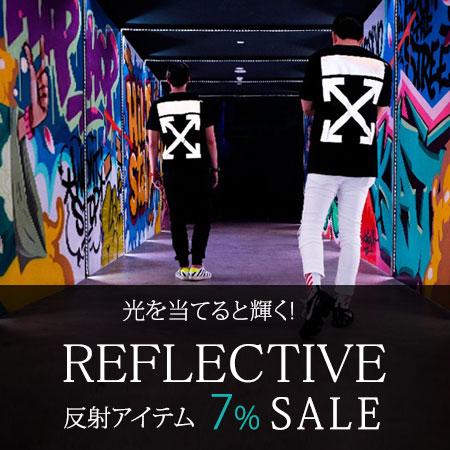 リフレクターアイテム-7%SALE