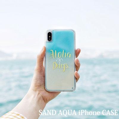 アクアサンドiPhoneスマホケース/スマホカバー
