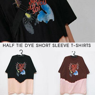 [UNISEX] ハーフタイダイ半袖Tシャツ(2color)