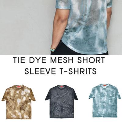 [UNISEX]タイダイ染めメッシュ半袖Tシャツ(3color)