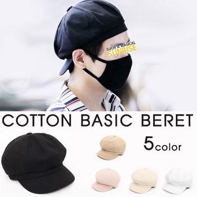 [UNISEX]防弾少年団/BTS/Taehyung/V/taetae st.コットンベーシックベレー帽(5color)
