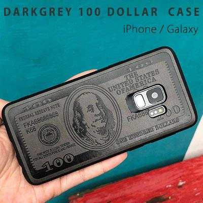 ダークグレー100ドルスマホケース/スマホカバー (iPhone,Galaxy)