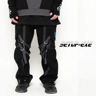 【SETUP-EXE】Bondage taping Pt - black
