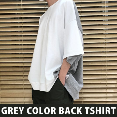 [UNISEX] グレーカラーバックTシャツ/半袖 (2color)