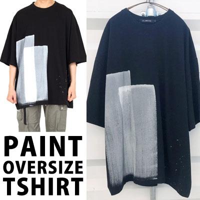 [UNISEX] ローラーペイントオーバーサイズTシャツ/半袖