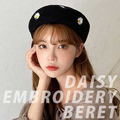 [UNISEX] デイジー刺繍ベレー帽 (3color)