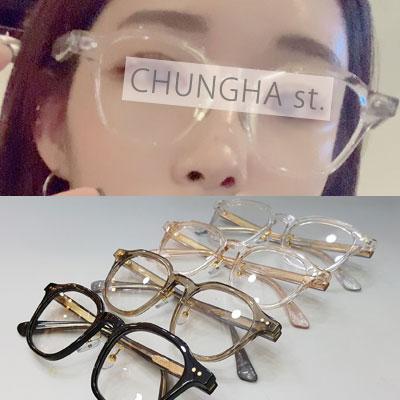 [UNISEX] Chungha st. メタルテンプルメガネ/眼鏡 (4color)