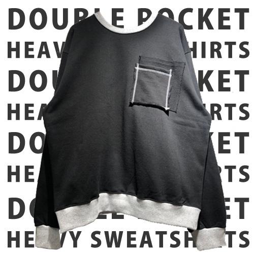 [UNISEX]ダブルポケットヘビースウェットシャツ (2color)